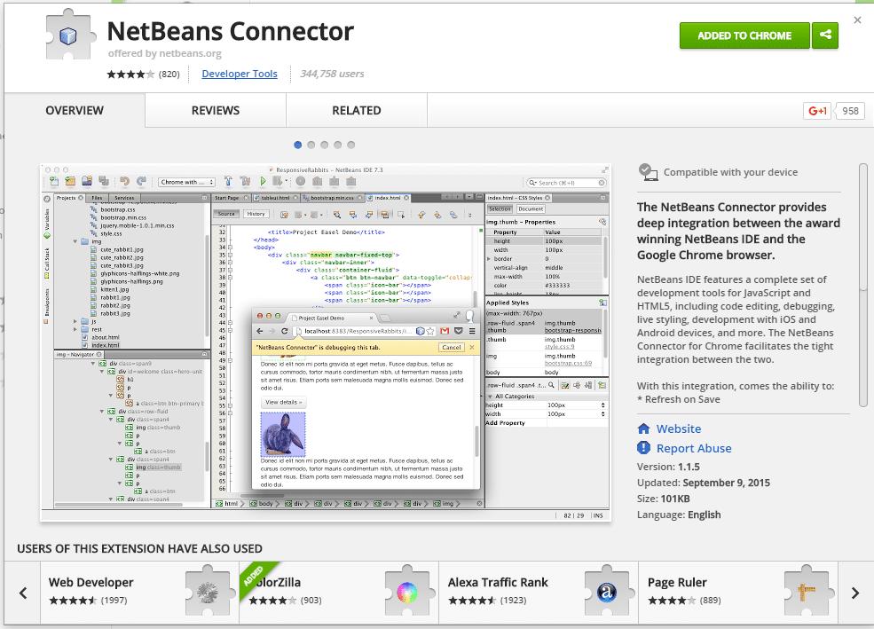 اتصال نت بینز به مرورگر گوگل کروم (NetBeans Connector)