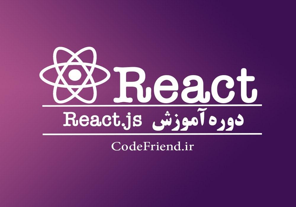 react-cover