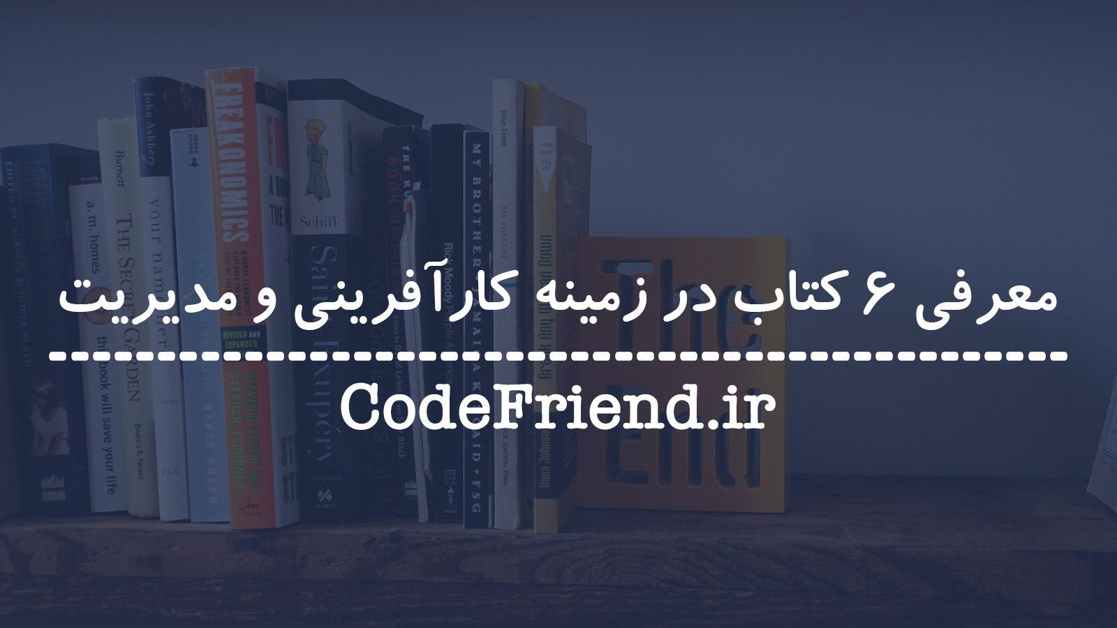 کتاب در زمینه