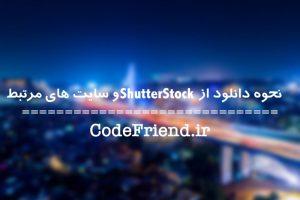 shutterstock_1164968902